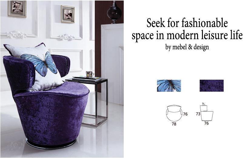 Дизайнерское кресло маленькое